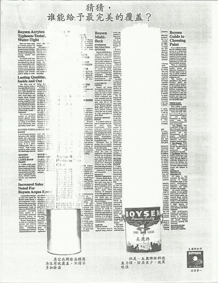 Boysen Paint Philippines List Price