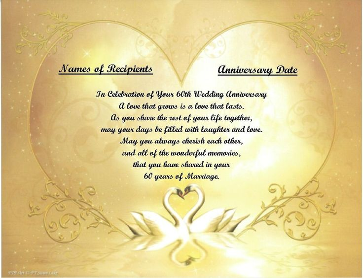 Funny 60th Wedding Anniversary Poetry