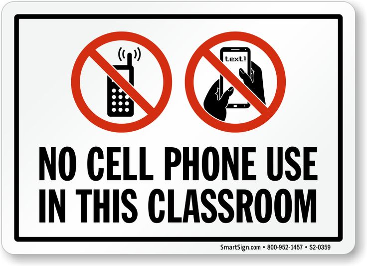 No Cell Phone Funny Poster