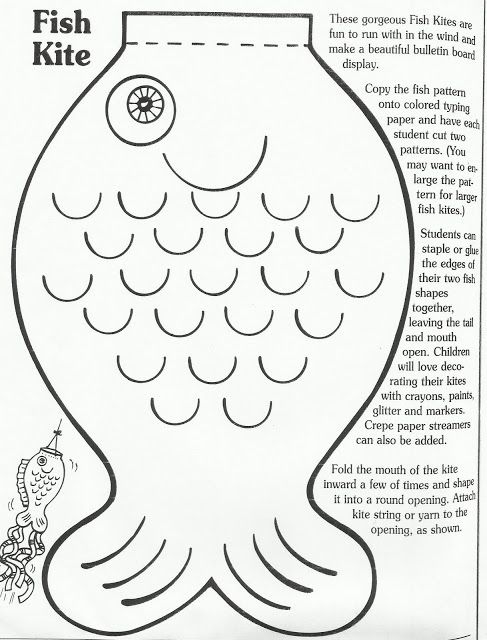 Dr Seuss One Fish Two Fish Worksheet