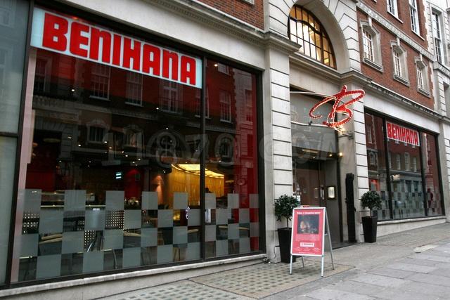 Japanese Restaurant London Piccadilly