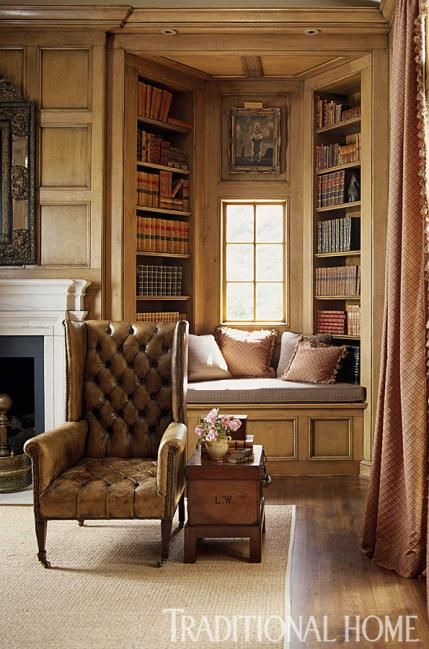 Jane Hoke Interior Design