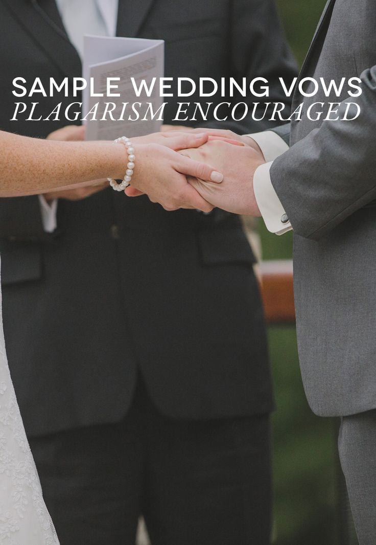 Marriage Ceremony Examples