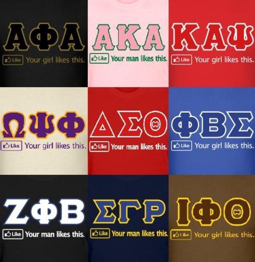 Sigma Phi Beta T Shirts