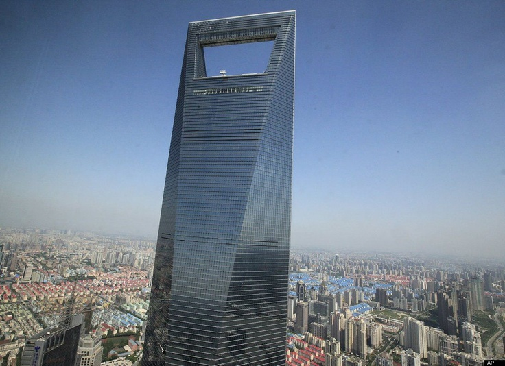 World Trade Tower Shanghai