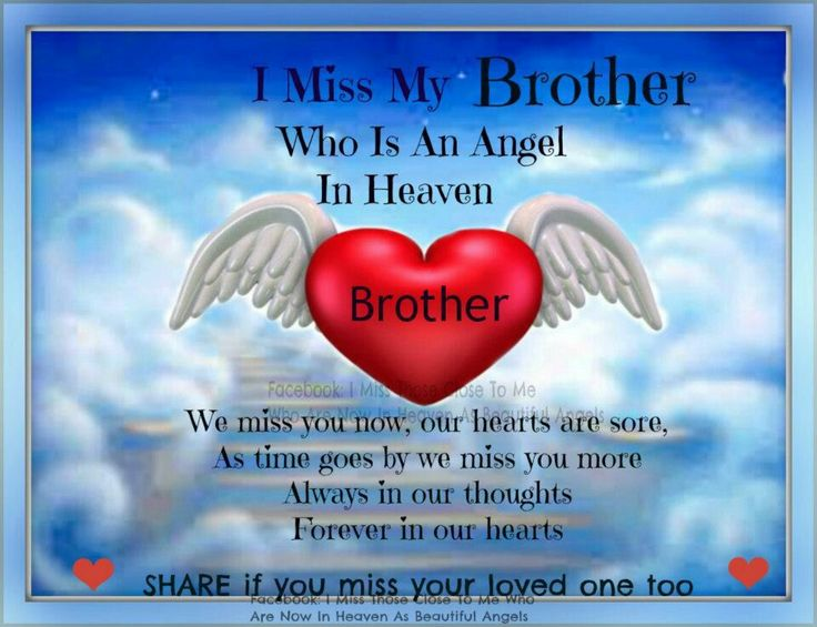 to mom and dad in heaven poems merry christmas - Merry Christmas In Heaven Dad