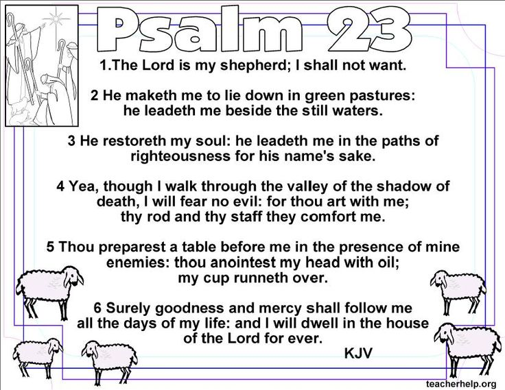 Psalm 121 King James Version Printable