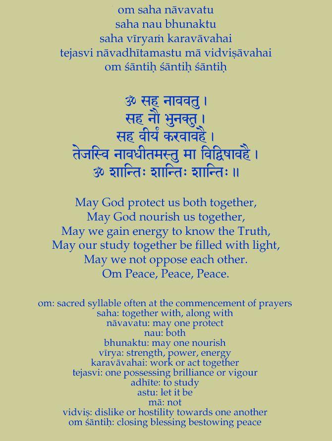 Hindu Morning Prayer Sholka