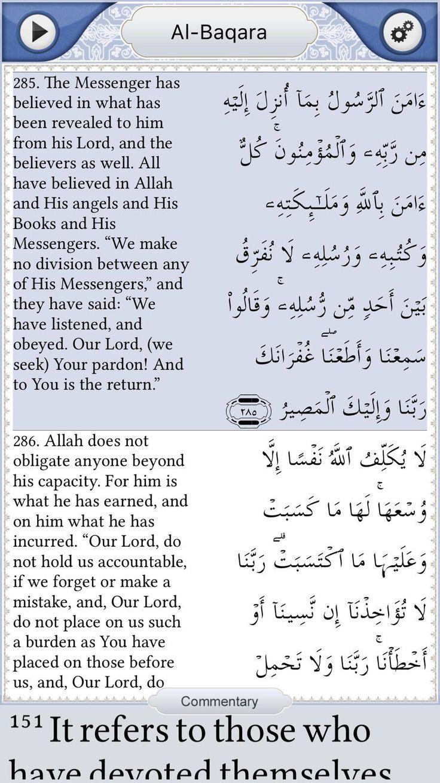 Write Arabic Thank You