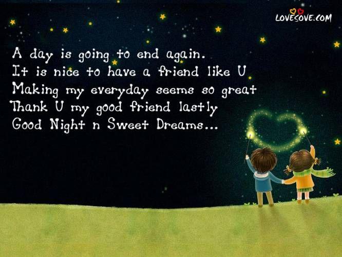 Message Sweet Long Goodnight