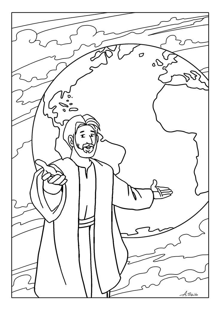 Printable Invitations Sunday School