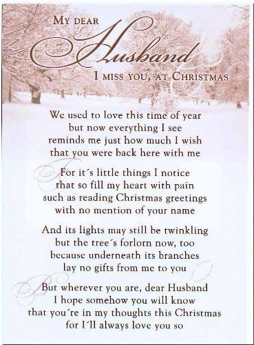 merry christmas cards up in heaven mom and dad - Merry Christmas In Heaven Dad