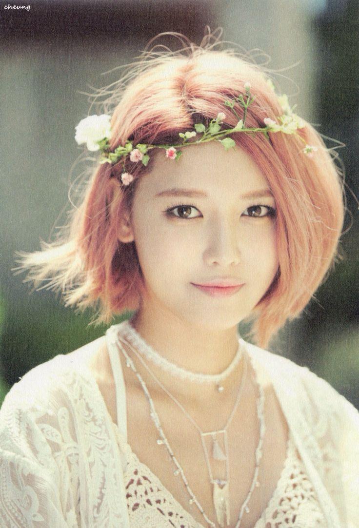 Girl Snsd Generation Yoona