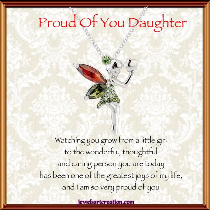 Mom Step Quotes And Step Daughters