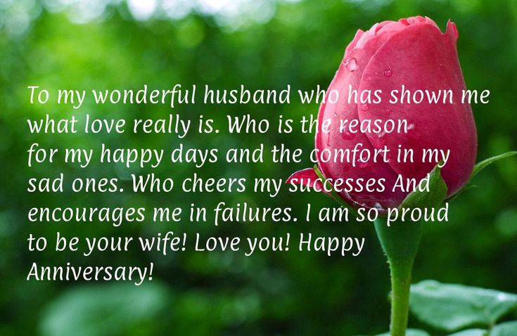 Sayings And Images Your Future Husband
