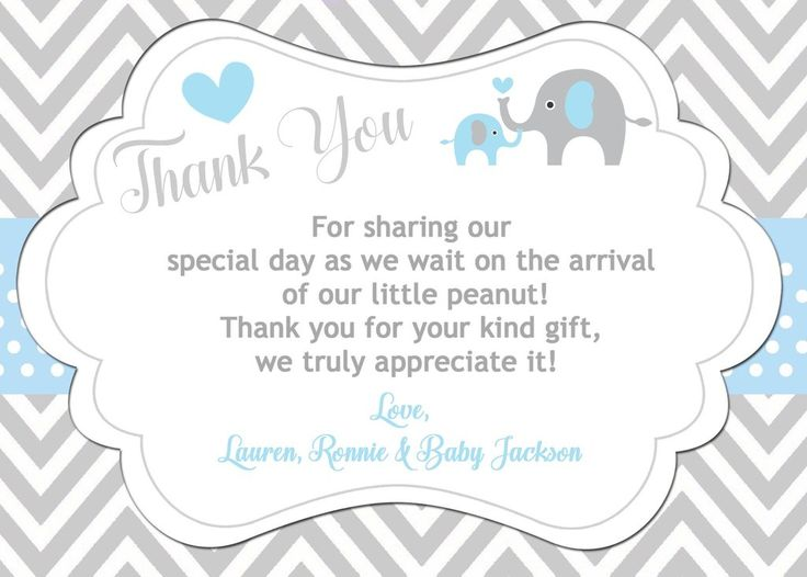 Baby Shower Thank You