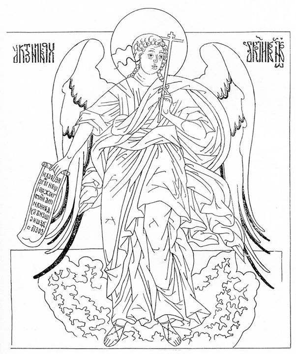 Orthodox Color Pages Russian Symbols