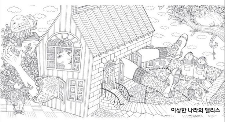 Red Coloring Page Wonderland Alice Queen