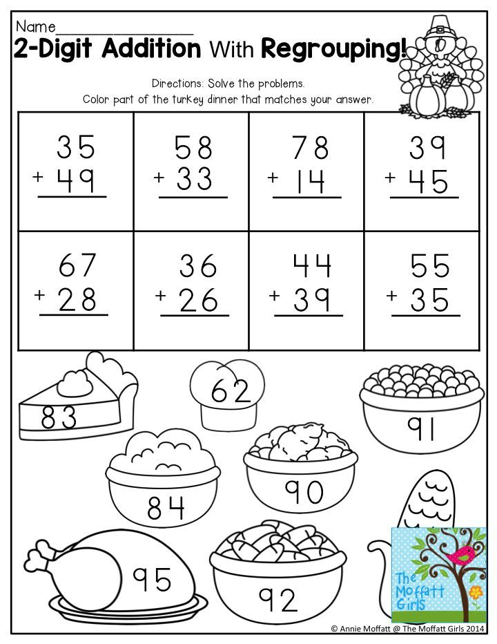 Multiplication Color Number Winter Math