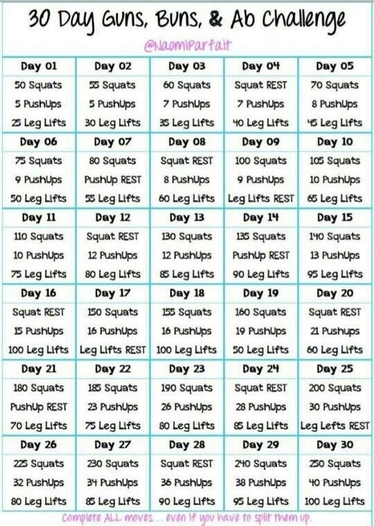 Challenge Printable Day 30 Squat