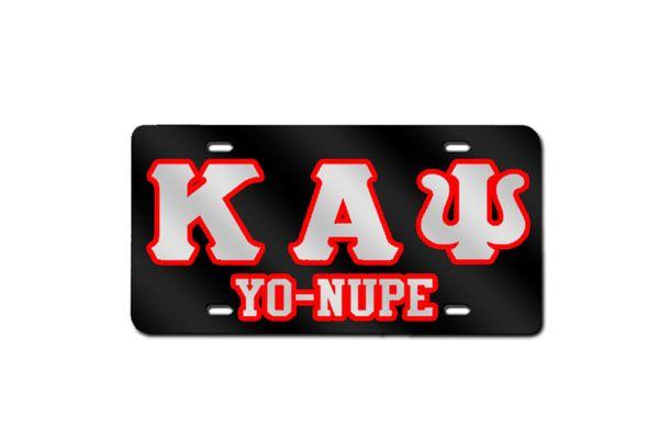 Colin Kaepernick Kappa Alpha Psi Tattoo