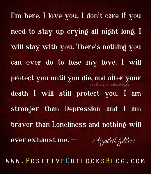 I Will Protect You Quotes