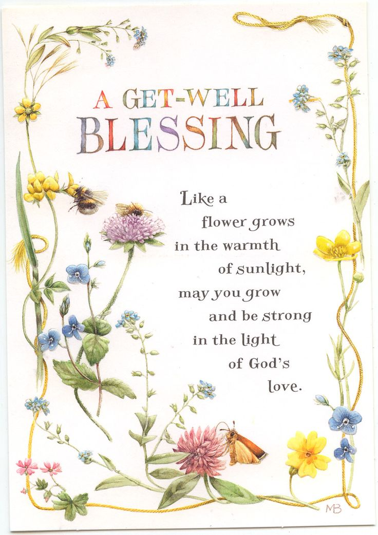 Get Well Cards Edwardian