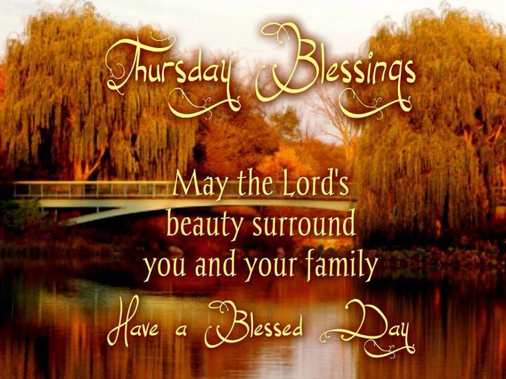 Good Morning Blessing Quotes