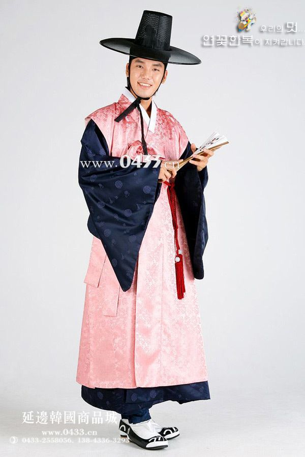 Traditional Korean Wedding Attire Men