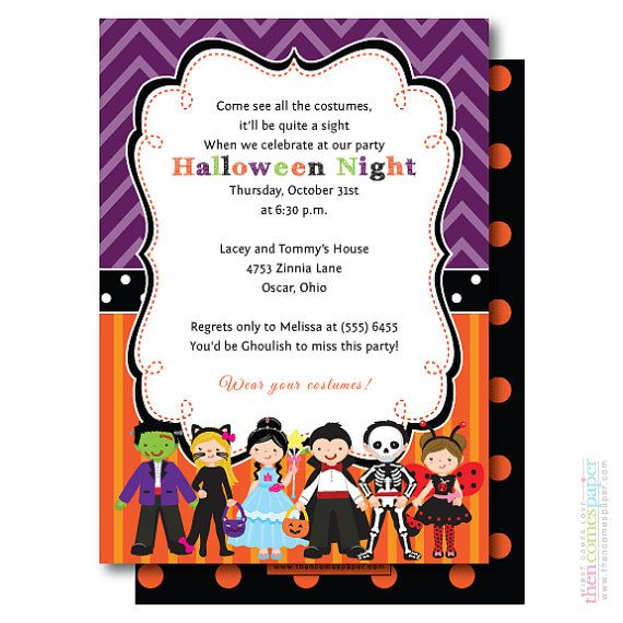 Childrens Party Invitations Printable