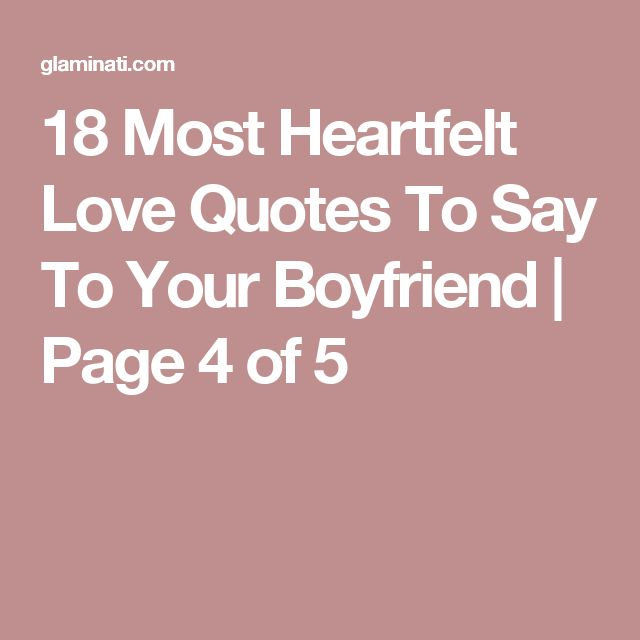 Your I You Quotes When M Boyfriend