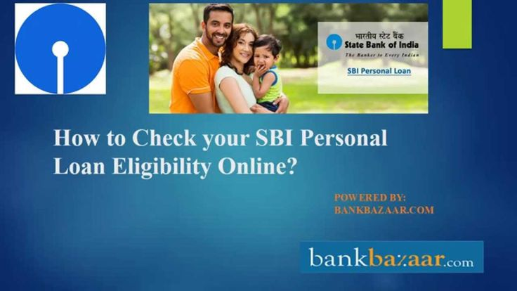 Check Eligibility Personal Loan Hdfc Bank