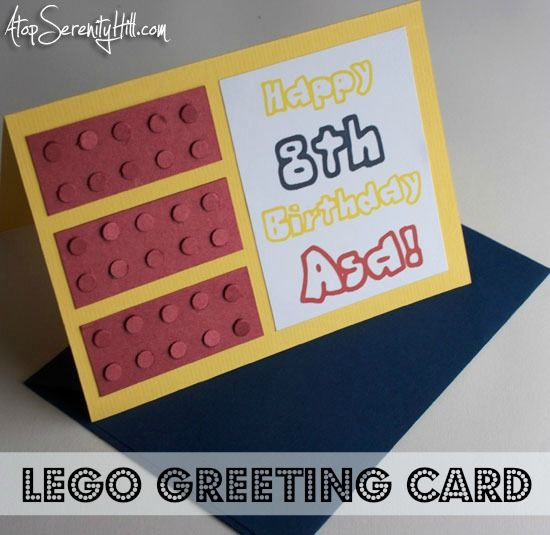 17 Best Images About Card Ideas Kids On Pinterest Lego