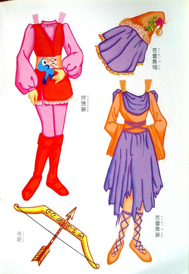 Disney Princess Cutouts Printable Belle