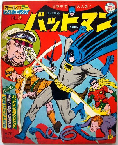 Shows Robin Batman And 60s