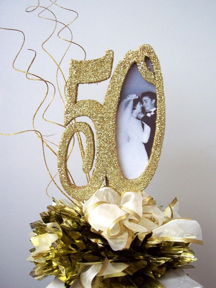 50 Years Golden Anniversary Decorations