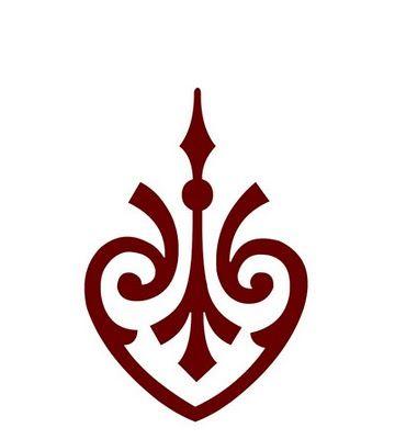 Karma Symbol Hinduism   Good Karma Symbol   Tattoos ...