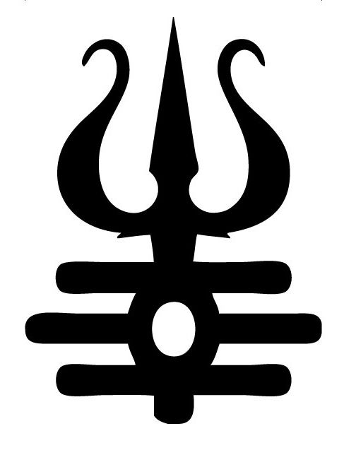Sanskrit Symbol For Strength Tattoo
