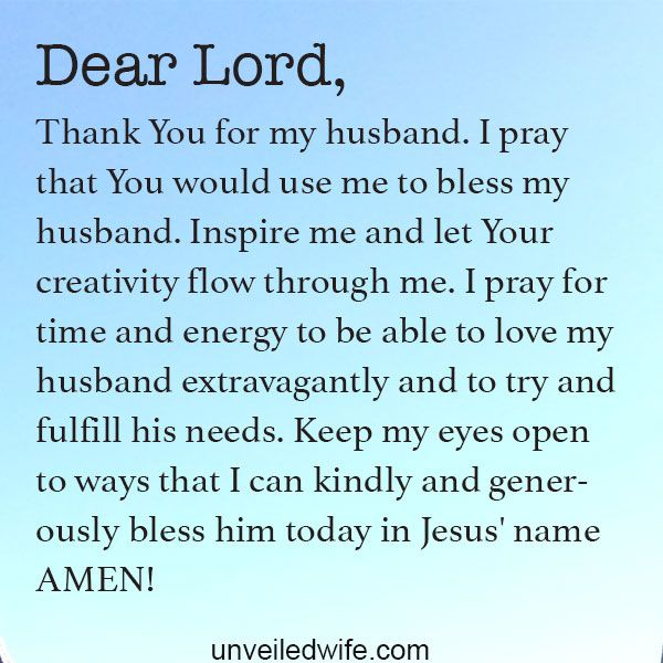 Husband Love I Prayer My