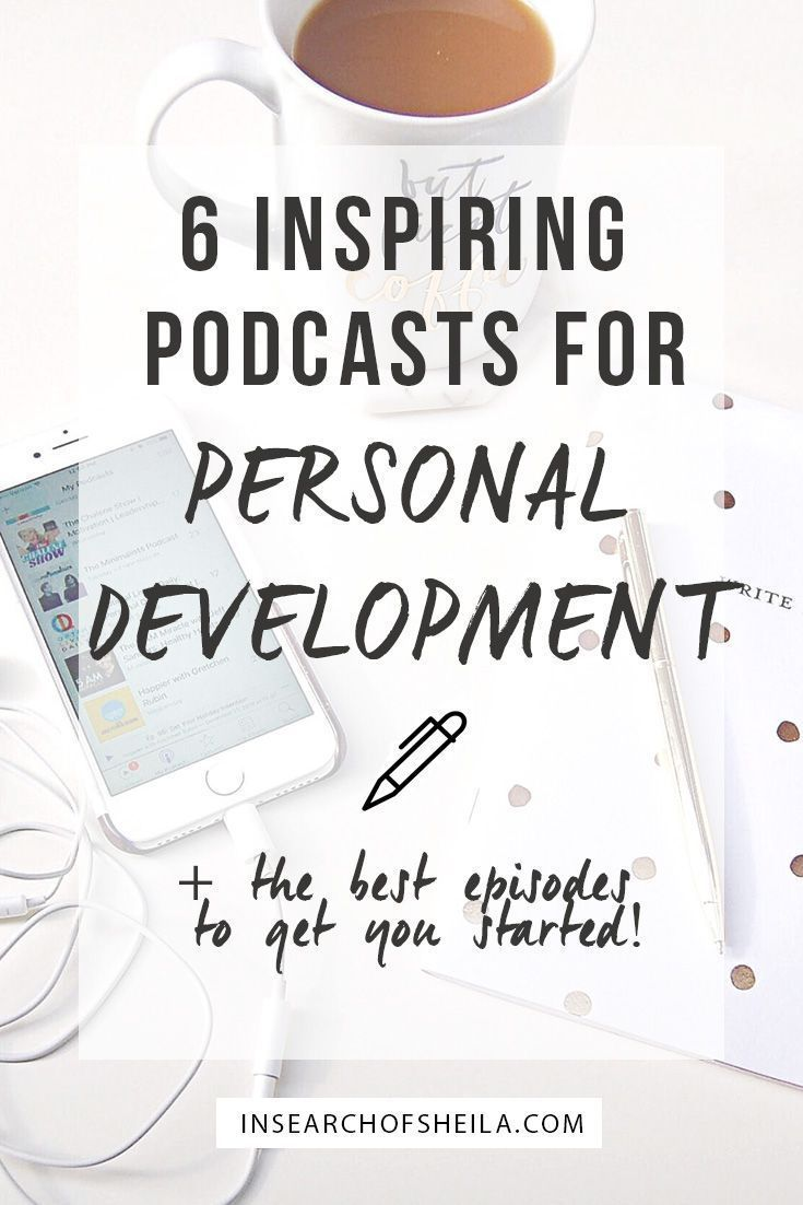 Best Self Improvement Podcasts 2017