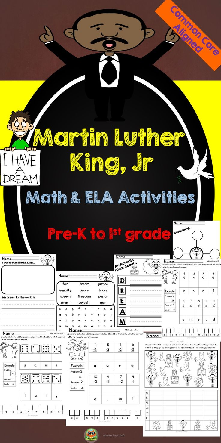 Dr Martin Luther King Jr Coloring Sheets