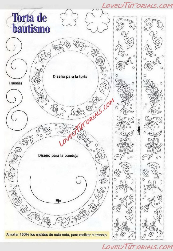 Cake Decorating Patterns Printable