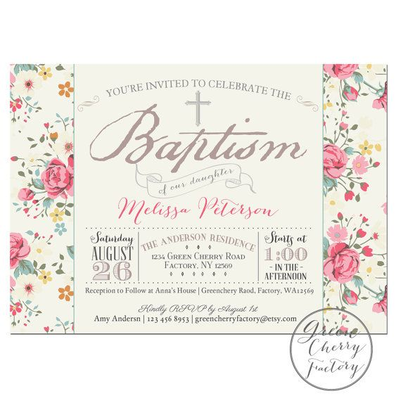 Printable Baptism Invitations
