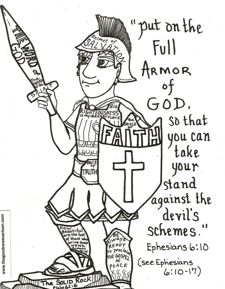 Ephesians 4 32 Kjv Pages Coloring Pages