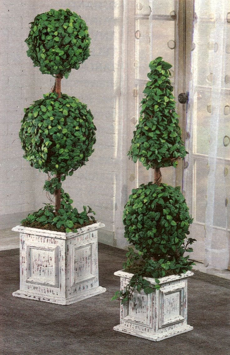 Topiaries Front Porch