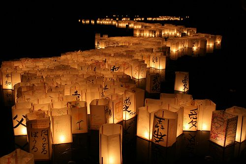 Love Heart Lanterns