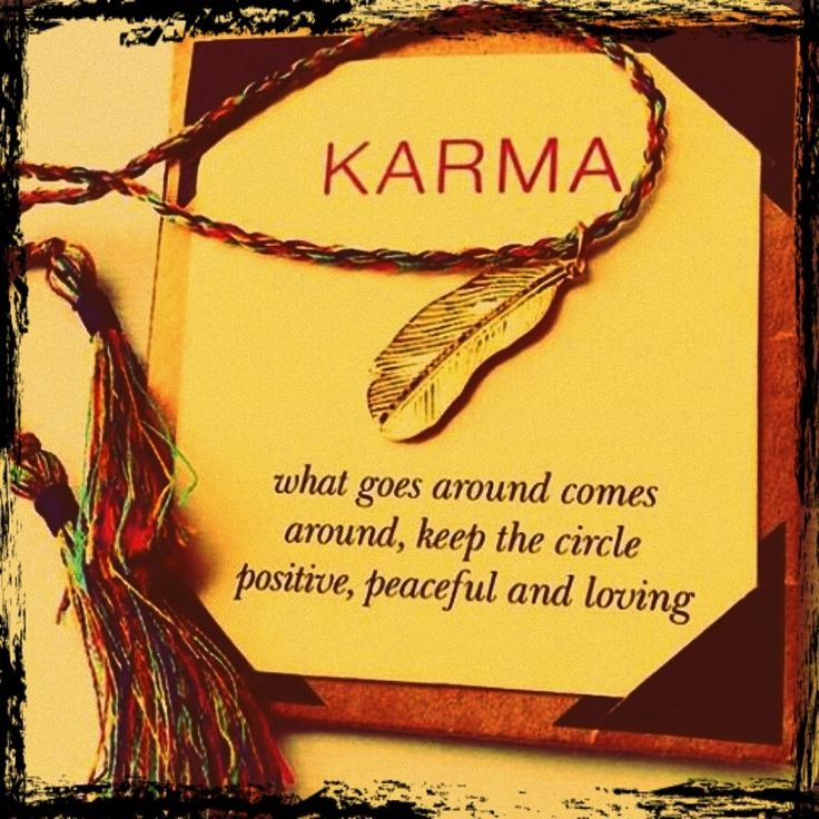 Quotes Mind Own Your Business Karma