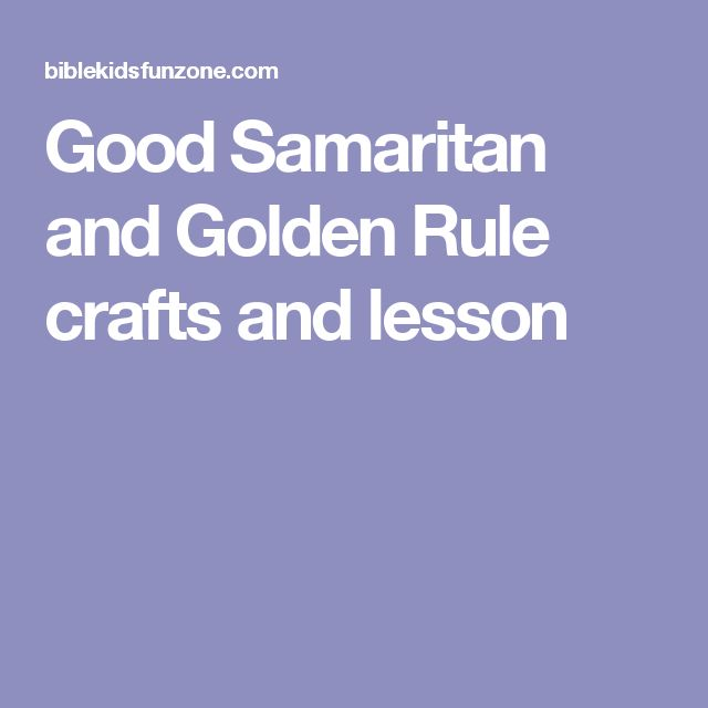Golden Rule Bible Coloring Page