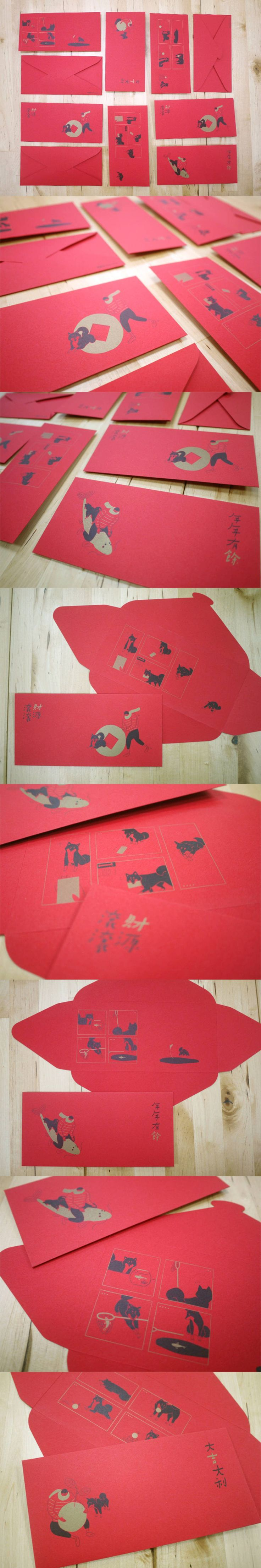 year of horse chinese new year red envelope printable