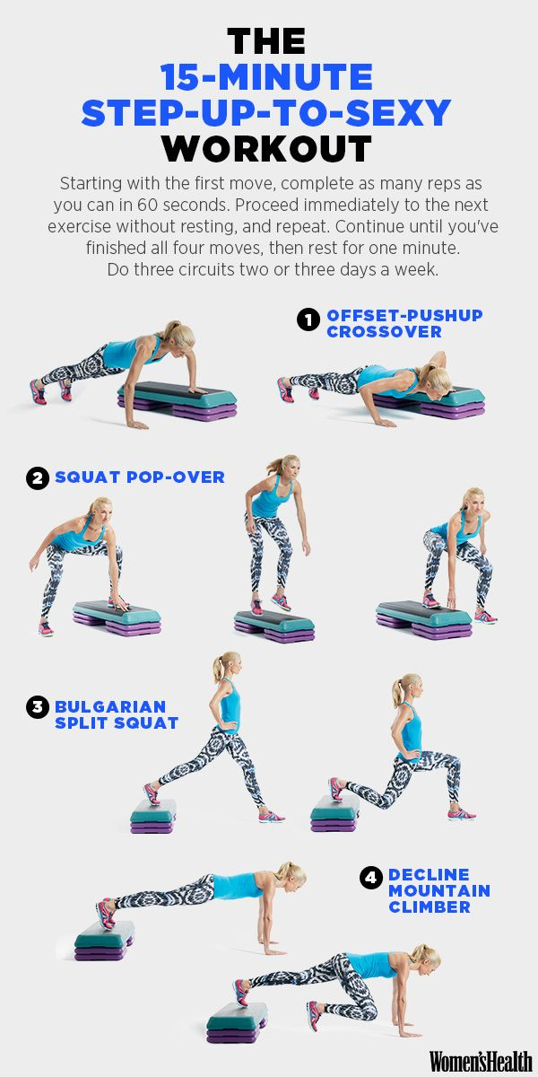 17 Best Images About 15 Minute Workouts On Pinterest